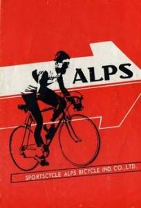 alps image